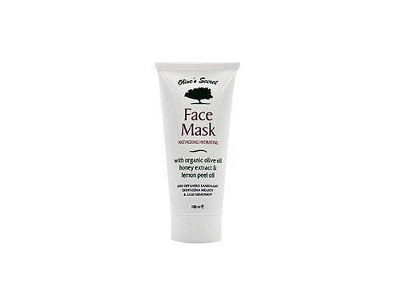 olive-face-mask.jpg