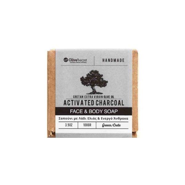activatd charcoal soap