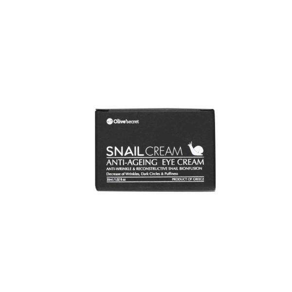 snail eye cream smart object